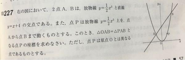中学数学 関数 この問題の解き方を教えてくださる方いましたらお願い致します;;