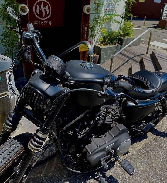 これなんてバイクですか?