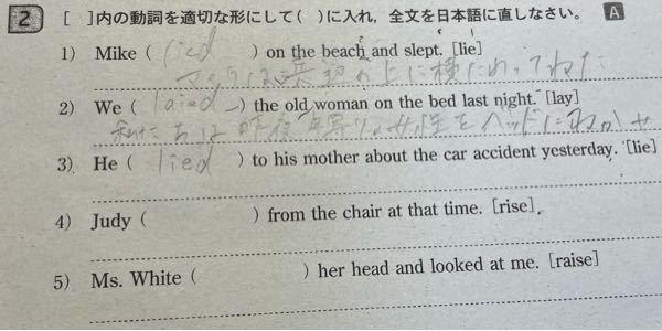 高一英語のこの問題がわかりません、、教えて下さい