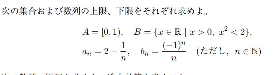 微分積分の問題です。教えてください。