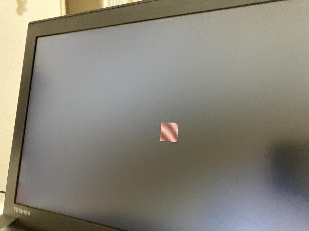 パソコンの画面が突然おかしくなりました。 どなたか対処法教えてください。