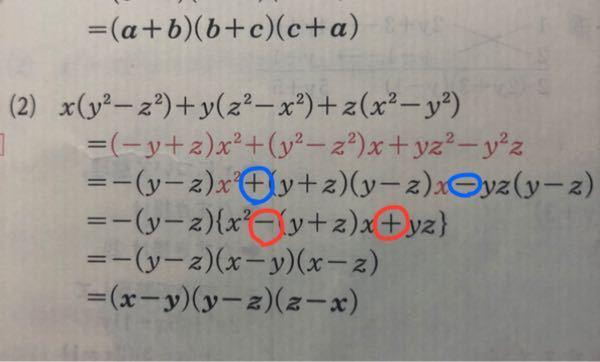 青丸が赤丸になる理由を教えてください…よろしくお願いします。