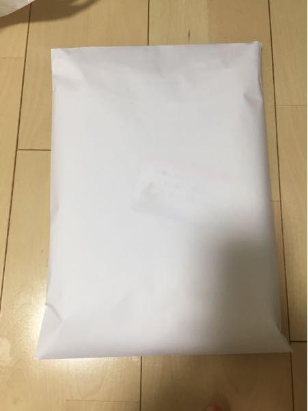 メルカリの発送について質問です。縦32.6 横23.5 幅約2cm の荷物を白い封筒に入れて発送したいです。 この場合「ゆうパケット」は使えるのでしょうか?