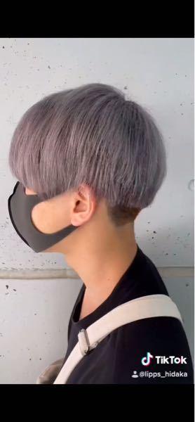 自分全体的に髪の毛長いのですがこの髪型にしたい場合店員さんになんて言ったら良いでしょうか。