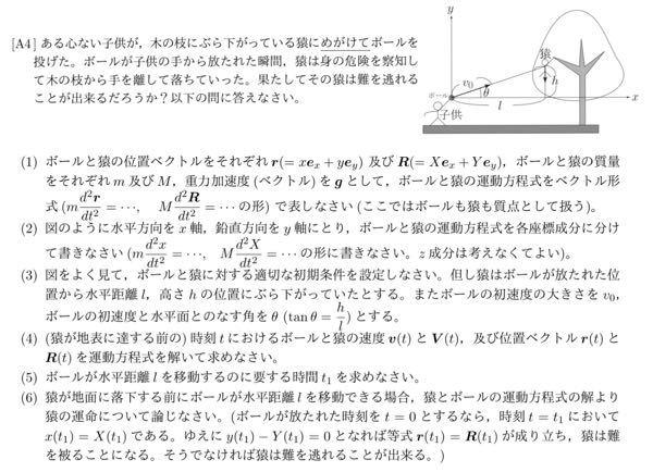 (4)〜(6) 教えてください