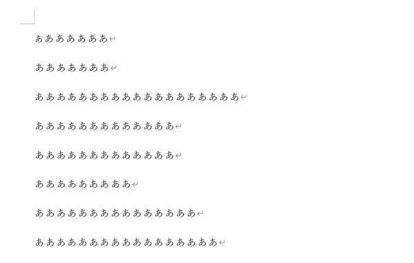 Wordで、 書式はA4、上下左右の余白は20mm、12ポイント、40行、40字 にしたいのですが、フォントを12にすると画像の様に行と行の間が大きくなってしまい、40行に設定しても20行になってしまいます。 どうすれば上 記の設定で上手く文書を作る事ができますか? また、「12ポイント」とは一般的にフォントの大きさが12という事で合っていますか?