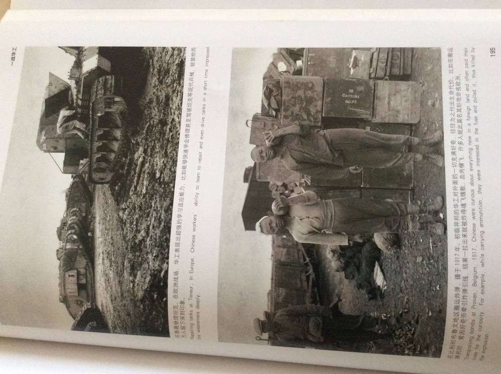 Repairing tanks at Teneur. ln Europe, Chinese workers ' ability to learn to repair and even drive...