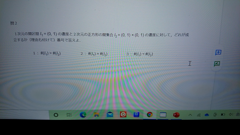 250枚です。数学です。画像の問題を理由付きで解答を教えて下さい<(_ _*)>