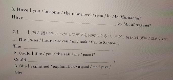 高二英語です、答え教えて欲しいです