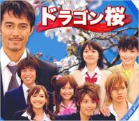 新ドラゴン桜に最終回までに他に前作の生徒出てくれると思いますか?