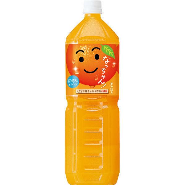 ▲「暑い夏」に飲みたい冷えた飲み物は何ですか!?