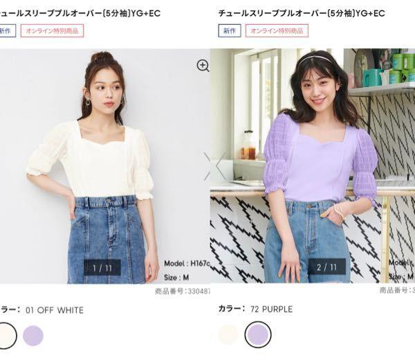 骨格ストレートブルベ夏です! GUの新作が気になっているんですが、どっちを買うかで迷っています!好みの方を買おうと思っていましたが、どっこいどっこいなので似合う方を買いたいです!どっちの方が似合うと思いますか! 2着ともブルベ冬のかたが映えるカラーなので悩んでいます