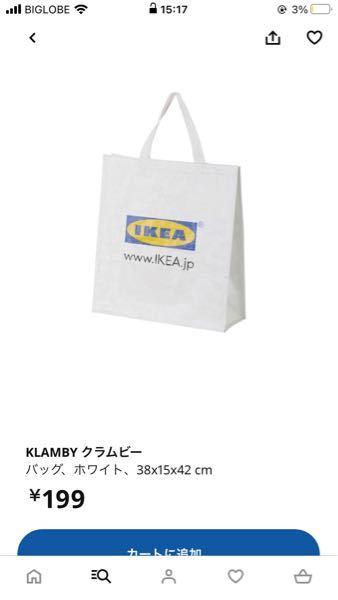 IKEAのビニール袋は白い壁紙に色移りすることはあるのでしょうか? IKEAのビニール袋を壁際につけて立てて置いているのですが色移りなどはするのでしょうか。 ちなみにこのビニール袋です