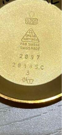オメガの時計の裏蓋の写真なんですが0.750というのはどういった意味なのでしょうか? 詳しい方お願いいたします。
