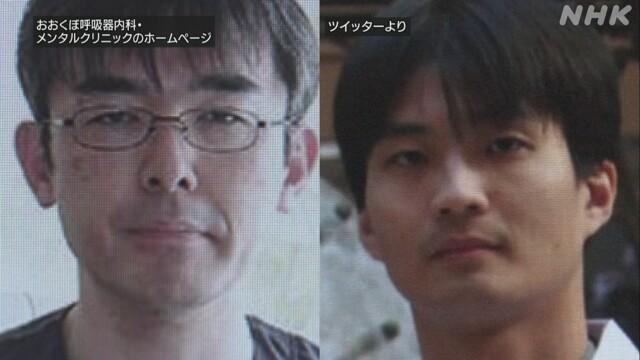 難病ALS患者への嘱託殺人事件で起訴された医師らを極悪犯かのように報道 https://www3.nhk.or.jp/kansai-news/20210513/2000045541.html する意図を教えてください