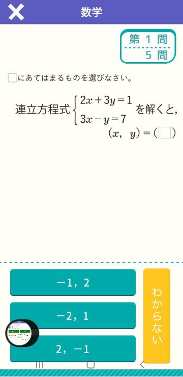 これの答え教えてください。