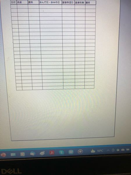 Excelで、印刷したいのですがバランスが悪いです。どうすればバランスが良くなりますか?
