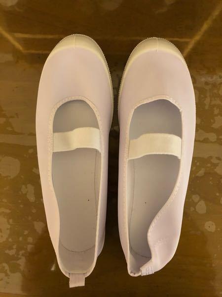 芦田愛菜ちゃんは、下の画像の上履きは似合うと思いますか???