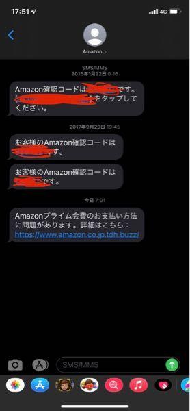 Amazonの詐欺メールが来てログインしてしまいました。パスワードを変えて2段階認証にしたのですが他にやったほうがいいことありますか?