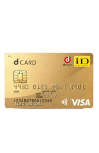 【クレジットカードの安全性】 オンラインショップで買い物するとき、 個人情報(住所、氏名、電話番号、メルアド)やクレジット情報を入力しますが、 商品を受注・発送する店はクレジット情報も閲覧・記録できるのですか?  クレジット情報の安全対策(仕組み)はどうなってるのですか?