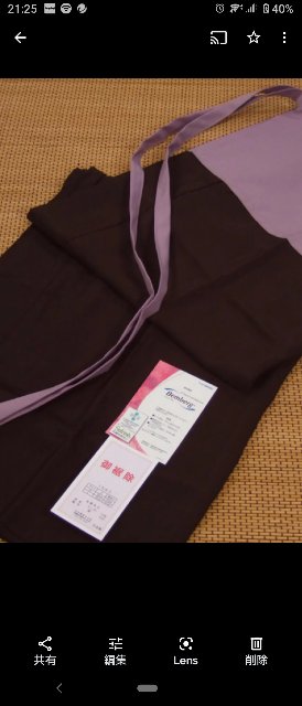 カラー裾除けについて教えてください。 夏着物用にと、カラーの裾除けを購入しました。黒×紫のものですが、着付けのお稽古に出向いた際に、「それは喪服用よ」と咎められました。 購入レビュー等を見ると、夏の薄い色の着物の透けるものの対策として、皆さん重宝しているようなのですが、、、。 私もその目的で購入したのに、全否定されて悲しいです。皆さんいかがお考えでしょうか?