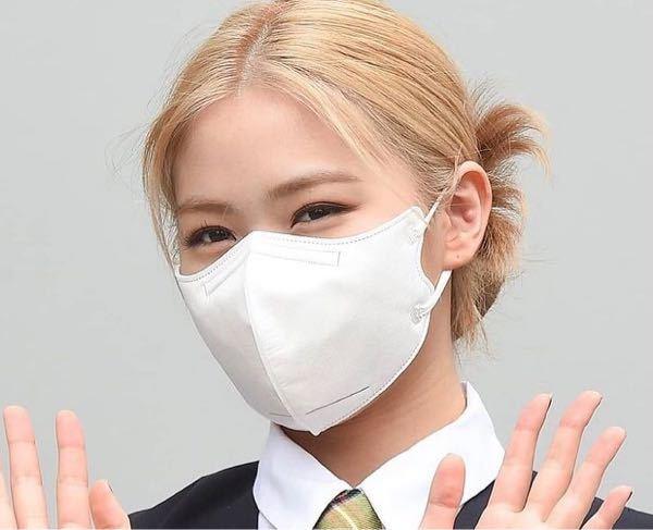 このマスクが欲しいのですが、商品名など分かる方いらっしゃいますか?? よろしくお願いします>_<