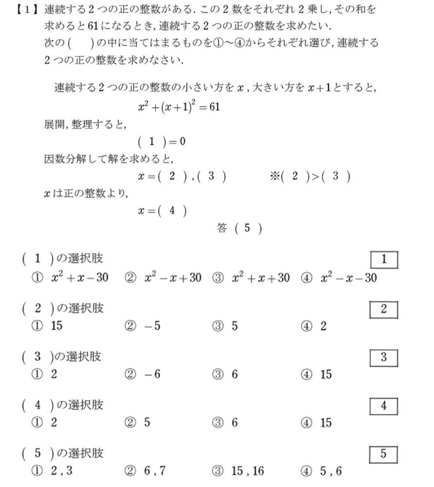 中学数学因数分解いつもありがとうございます。 1番目が分からないとなし崩し的に分からない問題です。 どなたか教えてください。 いつもベストアンサーを1人にしか決められずすみません。 みなさんに助けてもらっています。