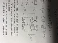 画像の問題でI1 I2 I3 I4 を計算したいのですが、わかる人がいたら教えてください。 回答早いと助かります。