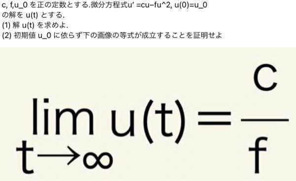 大学数学(解析学)の問題です。 写真の問題を教えていただきたいです。