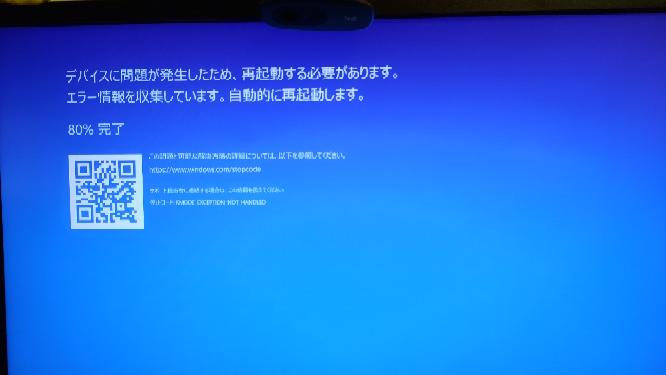 kb5003173にアップデートしようとしたところ、ブルースクリーンが出ました。更新プログラムアンインストールもスタートアップ修復も失敗します。 助けてください。