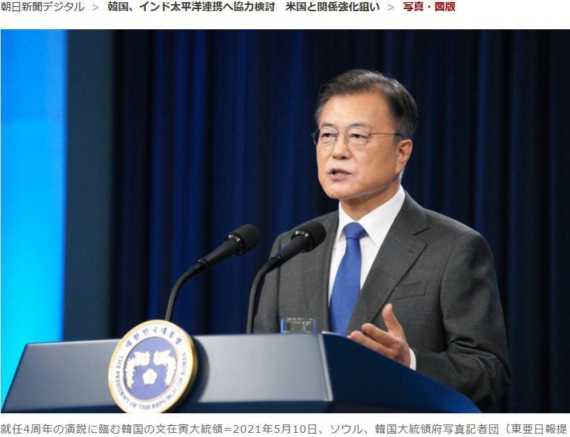 朝日新聞は韓国政府の代弁機関 https://www.asahi.com/articles/ASP5F65Q7P5DUHBI016.html なのでしょうか?