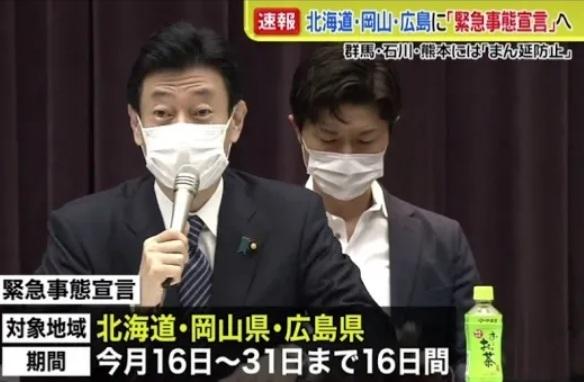 最近緊急事態宣言が岡山県にも出ましたが、岡山県立高校は休校になるんですか?