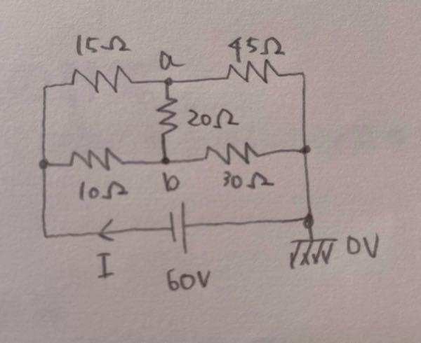 電気電子工学の問題です。 回路について (1)電流Iを求めなさい (2)a点の電位Vaとb点の電位Vbを求めなさい この二つの問題の解き方がわかりません。わかる方解答お願いします。
