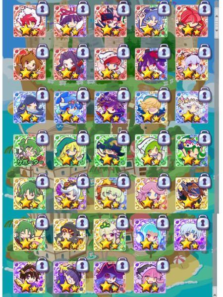 ぷよクエ カード強化について ぷよフェスキャラのどれを星7にすると良いのか分からなくて困ってます、アドバイスお願いします ♀️ (所持しているぷよフェスカードは写真に載せました)