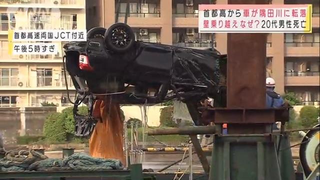 首都高から隅田川に転落した槍崎湧太さんが乗ってた車の車種を教えてください。