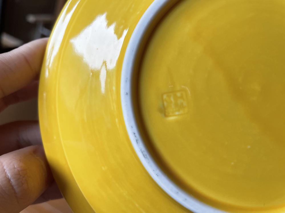 有田焼のお皿なのですが、何という窯元さんかわかりませんか?