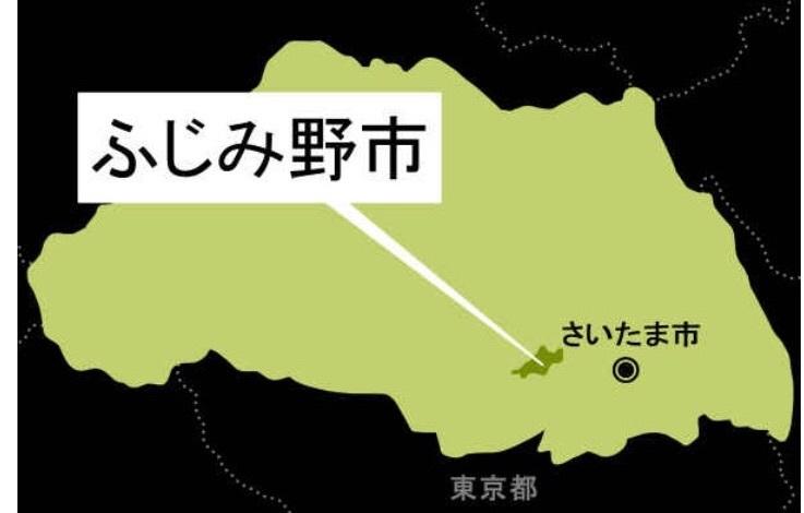 埼玉県ふじみ野市でオススメのラーメン屋さんを教えてください