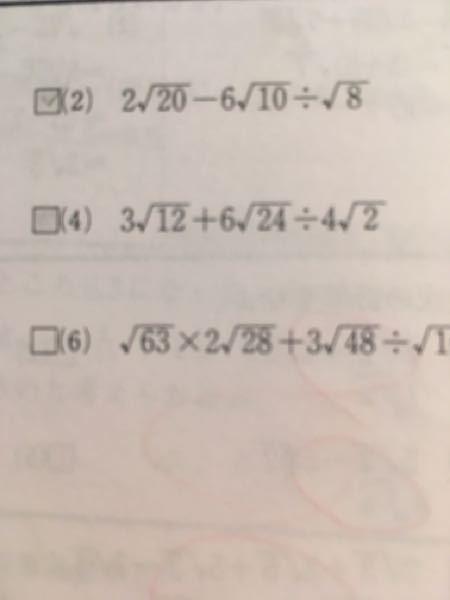 中3の数学の問題です。 簡単にわかりやすく教えて頂けると嬉しいです。 (4)の問題が分かりません。 ちなみに解答は9ルート3です。