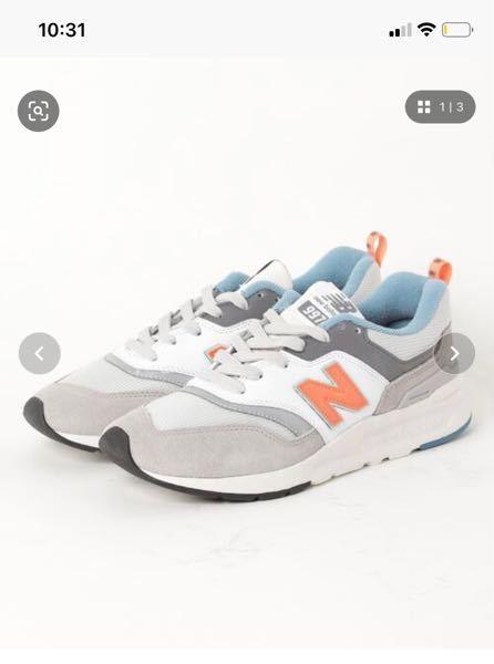 この靴の名前を教えてください