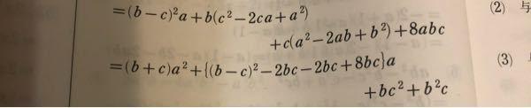 この問題の解説を教えてください(><)よくわかりません....