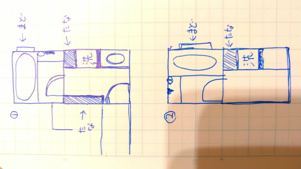 2.5畳の洗面所と浴室の配置について 新築を検討している者です。 浴室と洗面所の配置を検討しているのですがどうにもイメージが沸かずに困っております。 2パターン考えたのですがどちらが良いかアドバ...