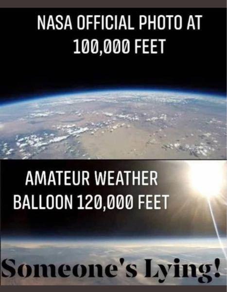 なぜ、NASAは地平線を丸く捏造するのですか? 地球が球体でないと何かまずいのでしょうか?