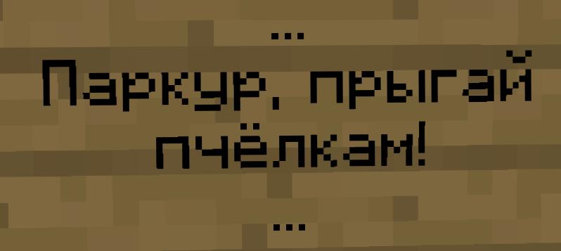 これは何語なんですか? ちなみにマインクラフトです。