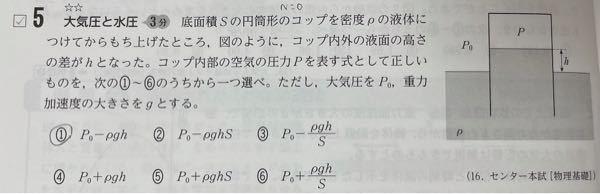 教えてください。答えの導き方が分からないです。