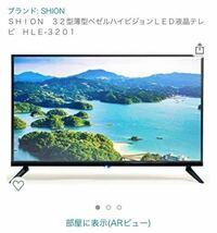 Amazon fire stick tvで接続するテレビのブランド名が出てきませんでした このテレビのブランドはSHIONという所らしいんですが出てこなかったので他のブランドを選ぼうと思うのですがそうすると何か不具合が起きますかね。