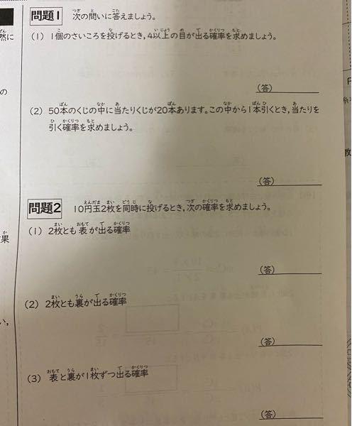 高校数学です 式と答え教えて頂けませんか( ・ᴗ・ )