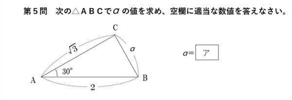 こちらの数学の問題の解き方と回答を教えて頂けると嬉しいです。
