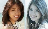 有村架純と今田美桜って似てますよね? 2人ともすごく男性人気が高いですが、ふわふわしててどこにでもいそうで愛嬌あるからですか?