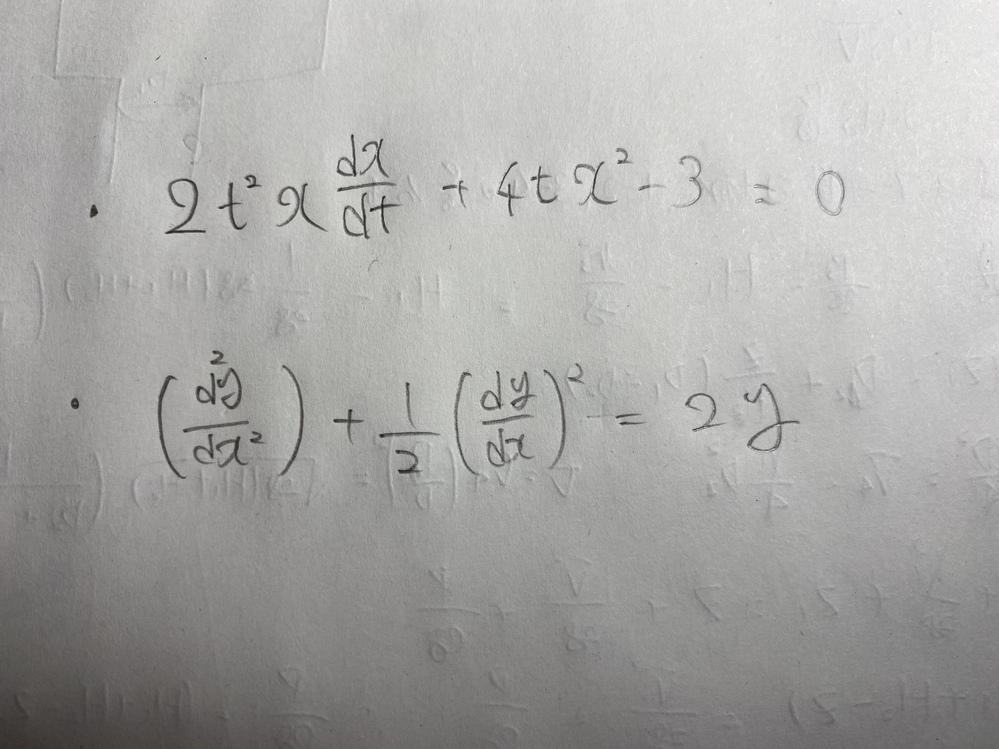 この2つの微分方程式の解法を教えて頂きたいです。 ※2つは別の問題です。