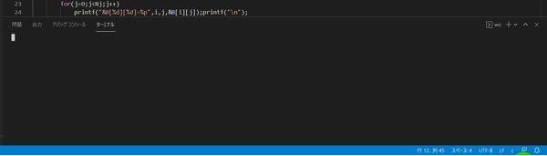 (250枚!)vscode を使っていてアプデをしたら画像のようにターミナルが反応しなくなりました。アプデ前の状態に戻しても解決せず、エンターを押してもなにも反応しません。。。誰か助けて下さい。。。